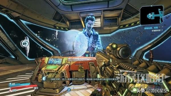 《无主之地3》阿特拉斯,终局图文攻略