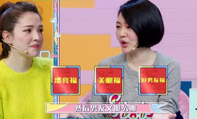 离开阮经天后,许玮甯和193公分男友约会散步8小时,小S:好幸运