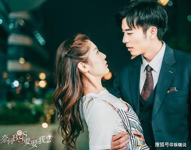 """甜宠玛丽苏,《奈何boss要娶我2》徐开骋宠妻""""套路""""大盘点"""