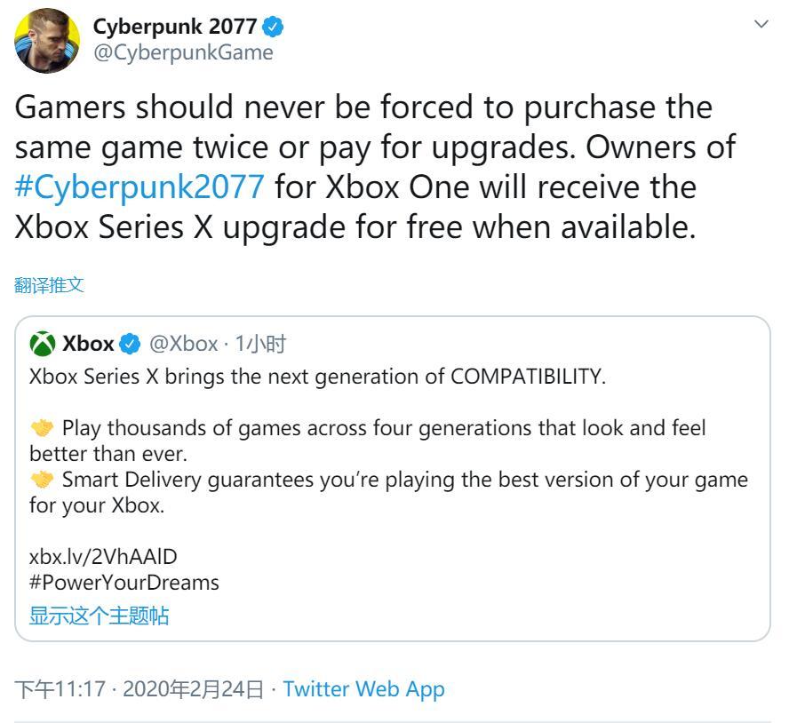 CDPR确认买X1版《赛博朋克2077》免费得XSX版