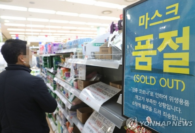 韩国单日新增114例累计确诊977例,明起禁止销售商出口口罩