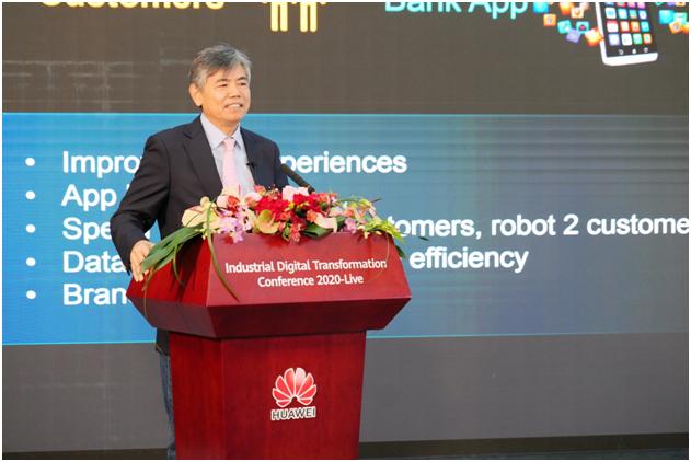 目标智能世界2030,华为线上巴展亮出数字化转型四大能力