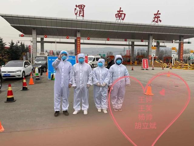 渭南市有多少人口_华阴市生物医药产业园奠基仪式在罗敷河畔隆重举行