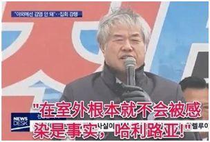 德专家:全球大流行可能无法避免!已蔓延至40个海外国家(地区),韩国最多!