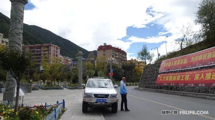山水美景连绵,彝藏走廊行!