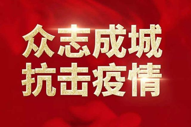 """旅游-中国已控制了""""疫情"""",但为何又在美国、日本、韩国、意大利兴起了呢?"""