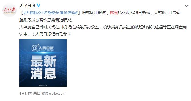 在韩国旅游的杭州老师急哭:想回家太难!机票涨了10倍!韩国很多人不戴口罩还在聚餐!