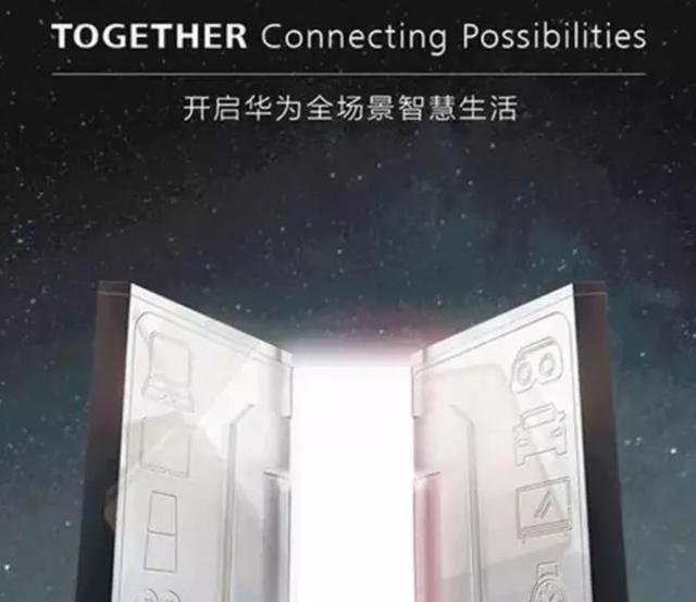 台媒:华为5G高端新机或陷滞销,台供应链恐难受惠