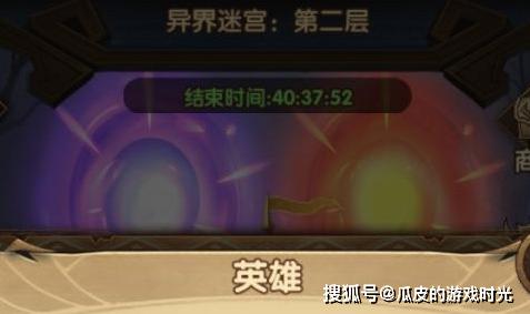 劍與遠征迷宮2層紅門陣容推薦