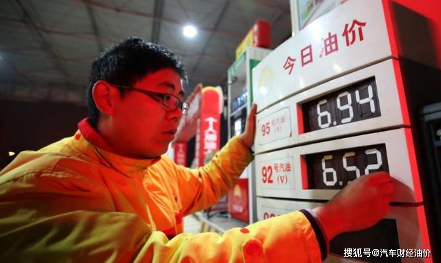 """国际油价和中国油价 油价新消息:周二国际油价""""下滑"""",3月3日油价调整或下调?"""