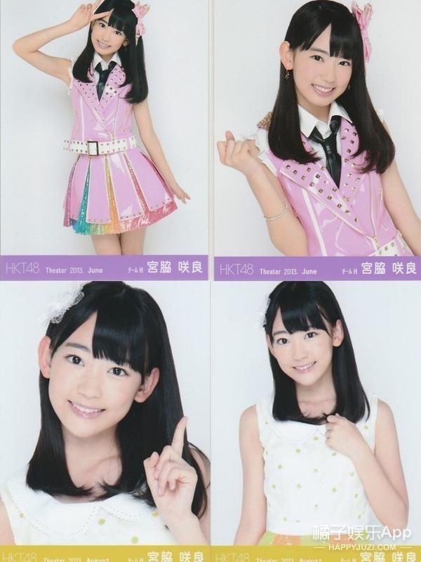 原创             IZONE人气成员小樱花,13岁到21岁美貌逐渐成型,变脸过程真励志