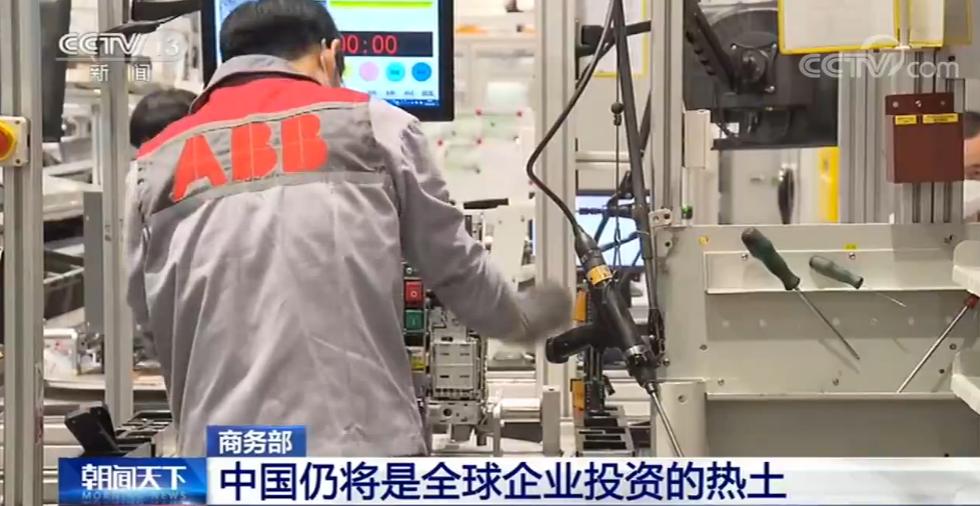 商务部六大举措稳外资 中国仍将是全球企业投资的热土 商务部 外商投资