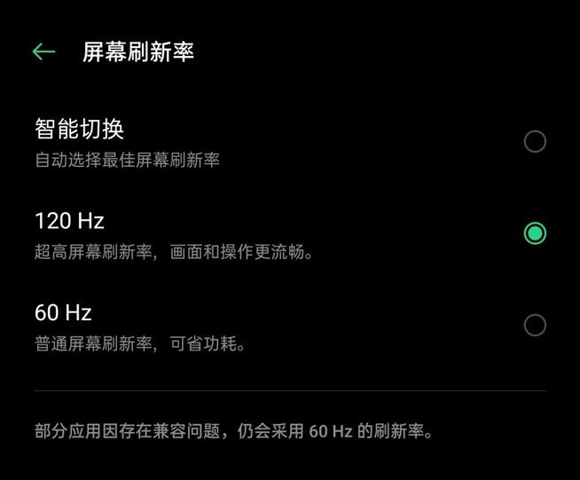 OPPO Find X2预热开始:120Hz+3K高规格 顶级旗舰该用它