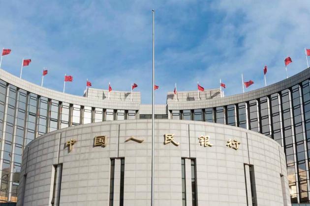 央行择机定向降准 青农商行上涨带动一批中小银行拉升