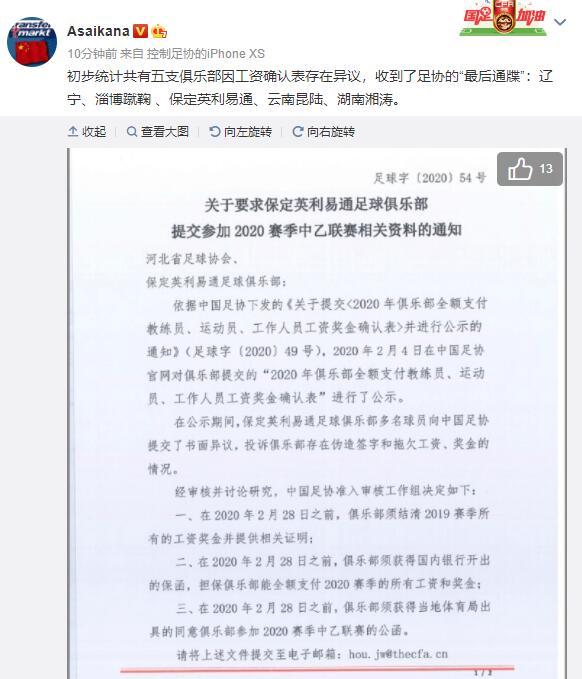 http://www.bdxyx.com/qichejiaxing/64601.html
