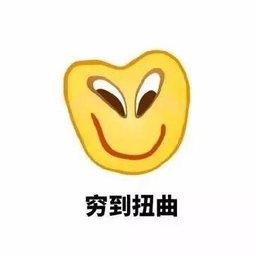 大赏闲聊会|看完百万粉丝的购物车,美妆博主竟惨遭滑铁卢?!