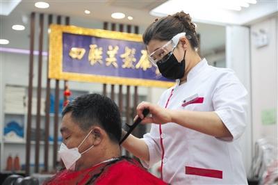 北京商务楼宇应每日监测员工体温