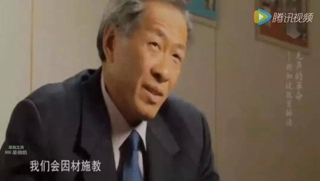 """不断前进的教育制度丨新加坡教育""""分流制""""利弊分析"""