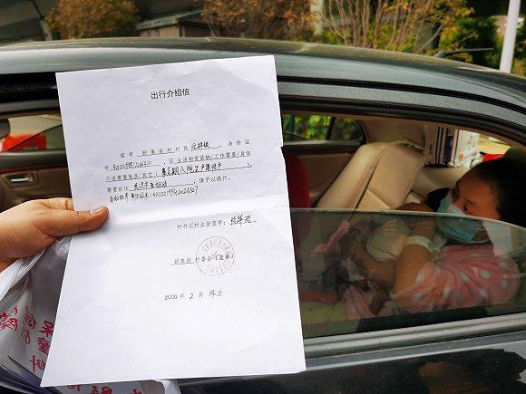 滞留武汉后,我带着出生3天的儿子住在车上 | 疫中人⑭