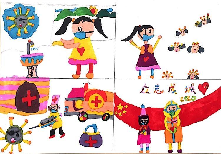 众志成城 抗击疫情 美术家在行动之儿童画篇 九十九