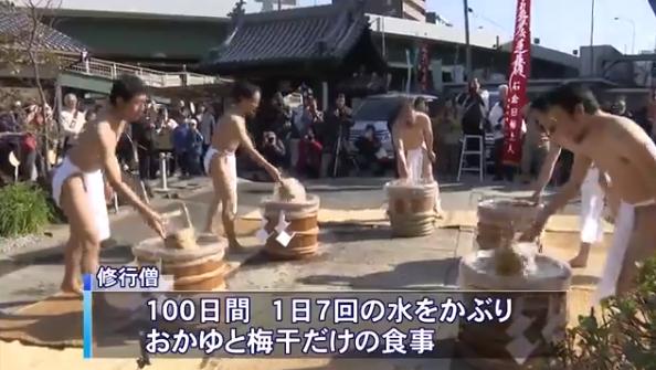 日本百余僧人结束百日修行:每天只睡2小时寒日冷水泼身7次
