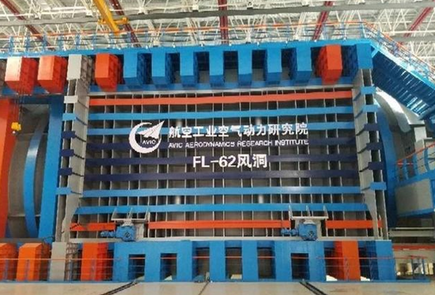中国军工基地迎来国之重器,问世填补多项空白,竟与六代机有关?