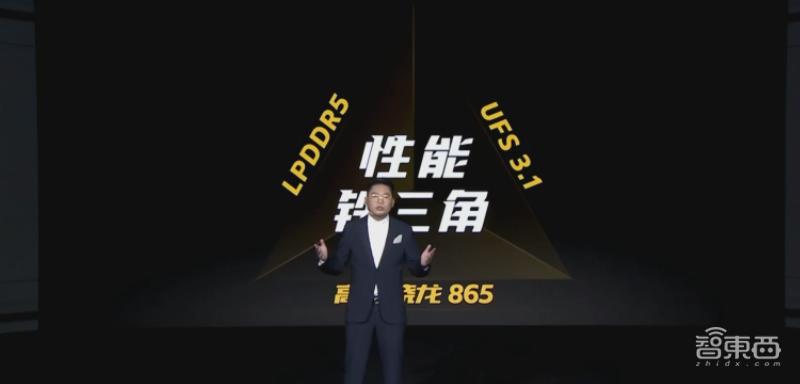 最便宜的骁龙865手机来了!iQOO 3跑分超61万,专注性能