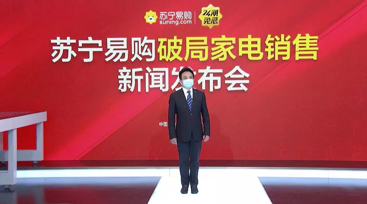 """【口碑家电】苏宁推""""价保60天"""",创行业价保最高标准"""
