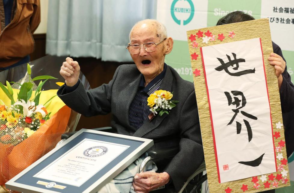 """""""世界最长寿男性""""在日本去世 终年112岁"""