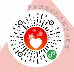 """专柜直邮!王府井""""云商城、云直播""""上阵,¥267抢施华洛世奇!"""