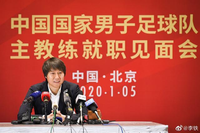 李铁:辞掉武汉卓尔的所有职务,专心做好国家队工作