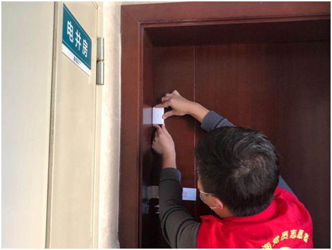 推荐:高科技!云东海为隔离住户安装智能系统,开门即发出预警信号