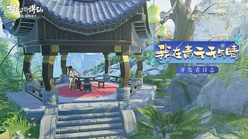 《梦幻新诛仙》主策总结二月工作向玩家汇报游戏进度
