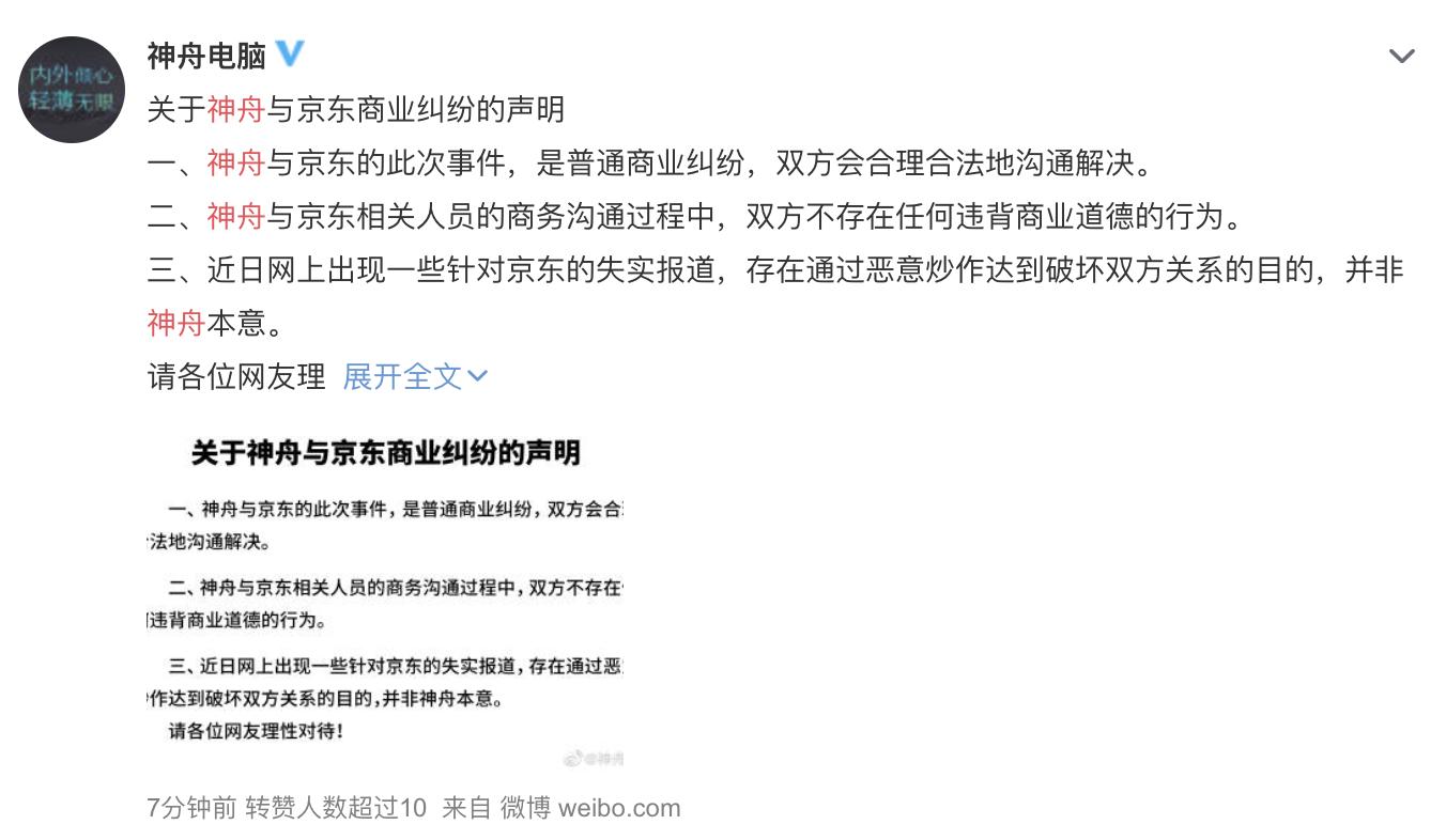 http://www.xqweigou.com/hangyeguancha/109286.html