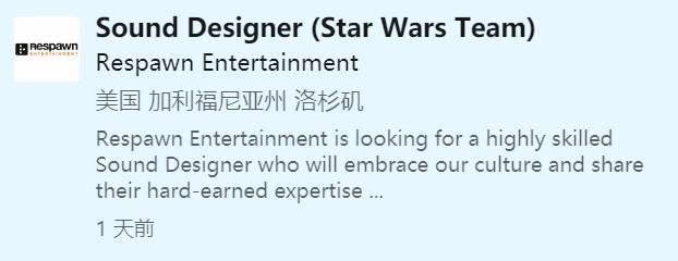 星战绝地2不远了?Respawn星战团队开新招聘职位_武士团