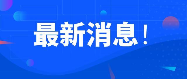 最新消息:多所英国大学接受用普通雅思成绩替代UKVI!_英国新闻_英国中文网