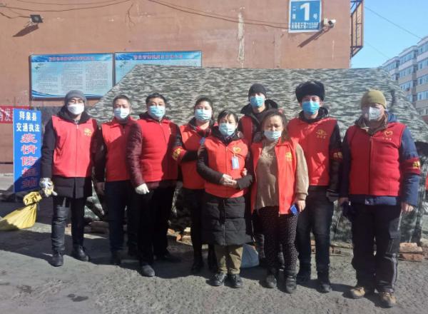 黑龙江拜泉县志愿者们的抗疫风采