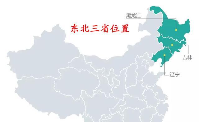 东三省gdp_东三省发展迅速的城市,GDP5249亿,有望成为东三省最具潜力城市