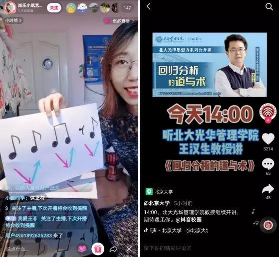 幸运飞艇qq微信平台:吉林seo基础知识:骑乘安全小贴士!
