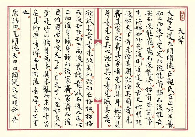 女书法家孙晓云:书法是传承历史经典、坚持文化自信的重要载体