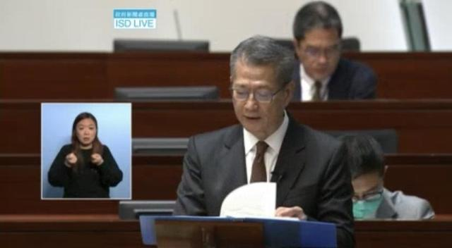 香港向居民发1万元是怎么回事? 还将推出系列措施?