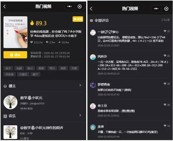 誰有北京賽車計劃群:關于年的相關知識:上海SEO優化公司