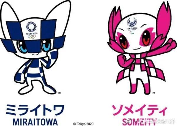 日本回应东京奥运可能取消 准备工作正按计划推进?