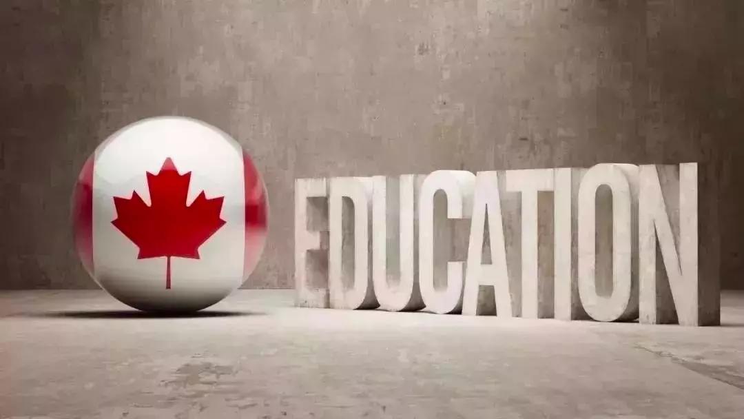 加拿大从留学申请到移民成功,全过程应该如何操作?