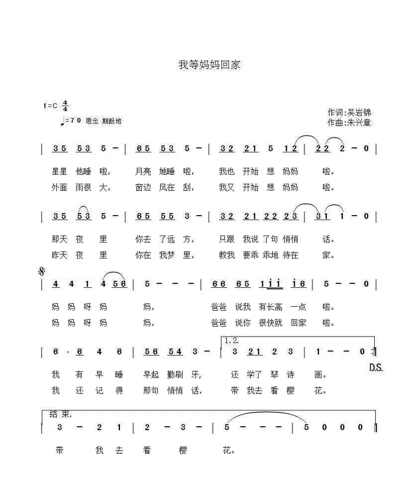 抗疫简谱歌曲_抗疫图片