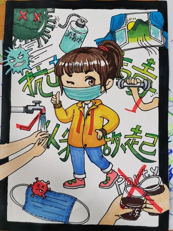 """【未成年人】永春:""""童""""心协力防控疫情 学生作品传递正能量图片"""