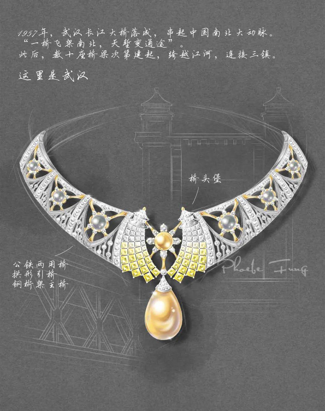 中国地质大学校徽