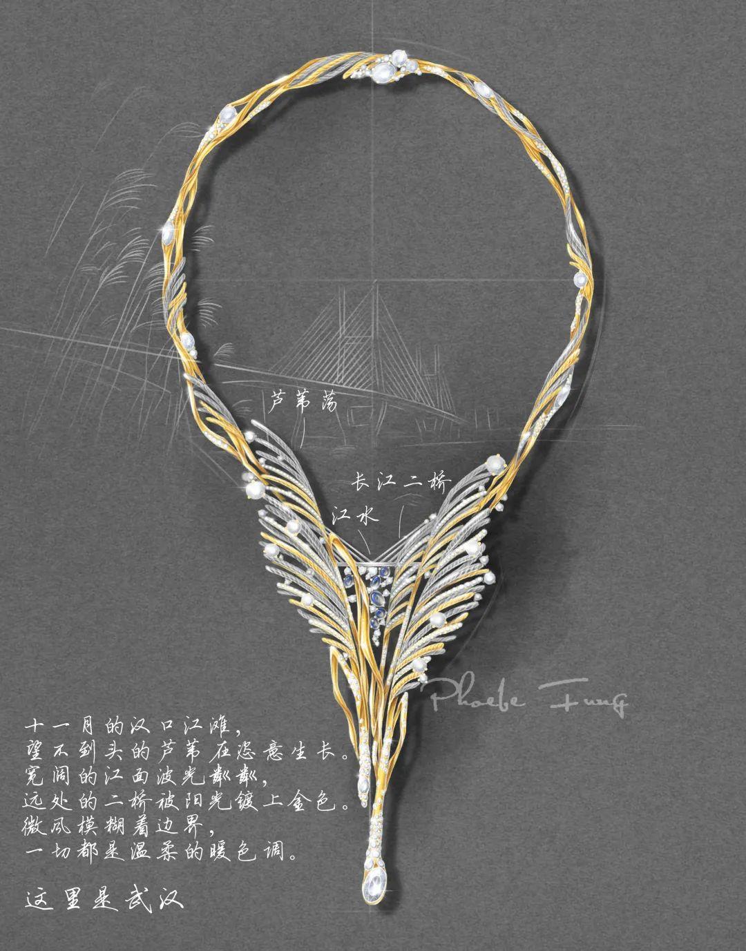 中国地质大学的珠宝设计研究生院难不难考?