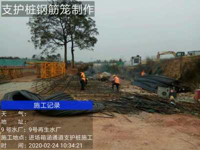 [泌阳县教育网]成都高新区再发新政支持建设项目安全有序复工