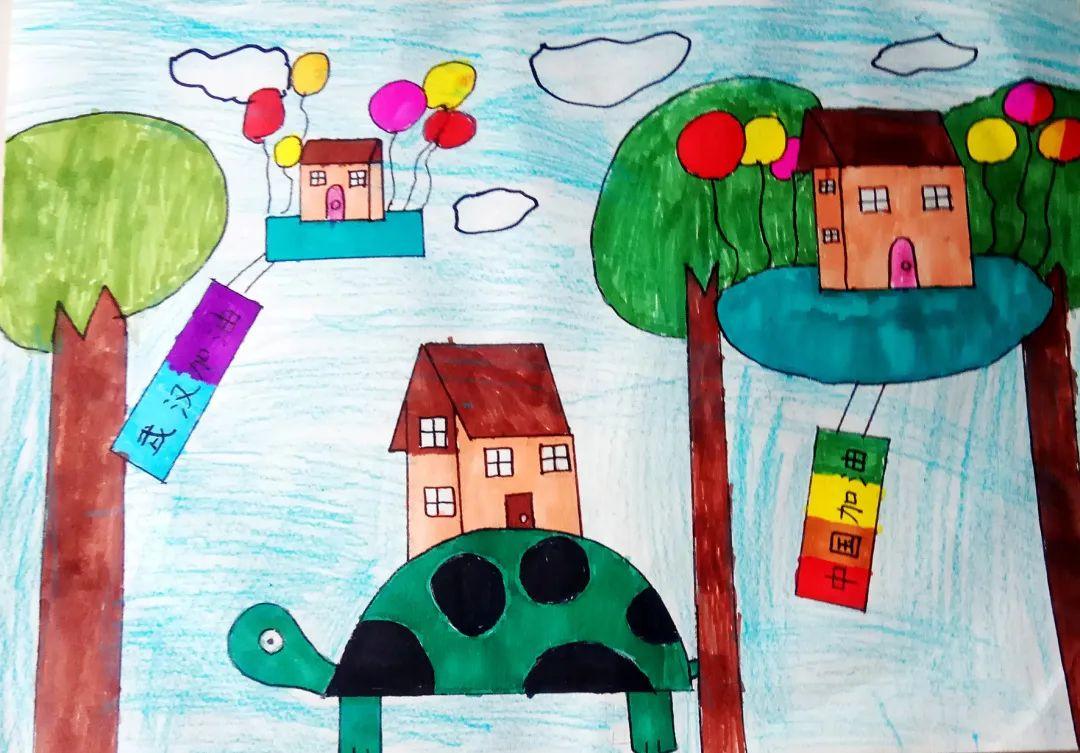 会飞的房子 少儿书画大赛持续投稿中,要参加的小朋友赶快